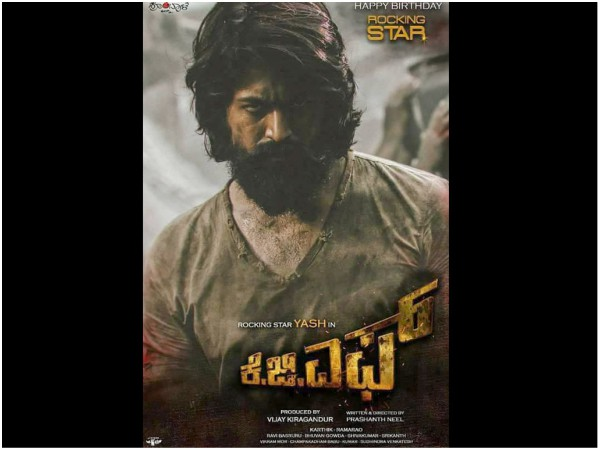 Yash's KGF: Will Tamilrockers leak this movie on The First