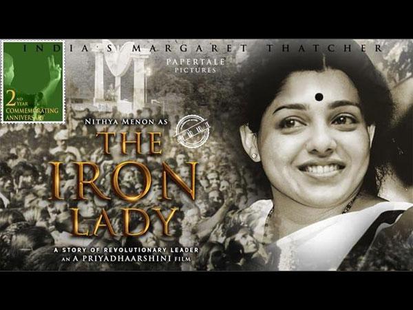 Jayalalithaa Second Death Anniversary Nithya Menen Turns The Iron Lady