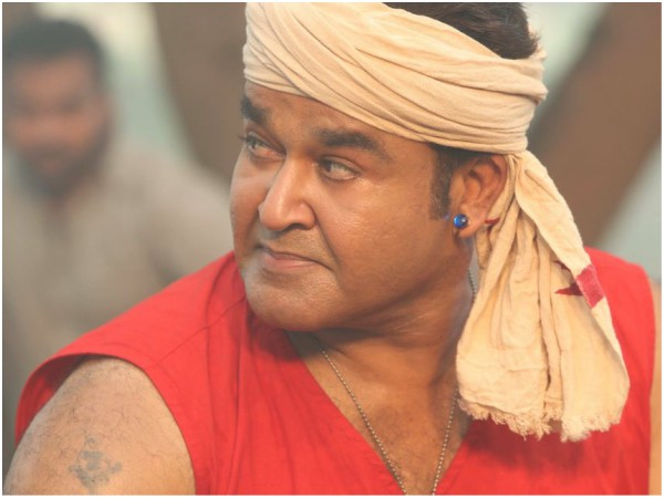 Odiyan S Tamil Version Is Also On The Way Be Brought The Theatres By This Banner
