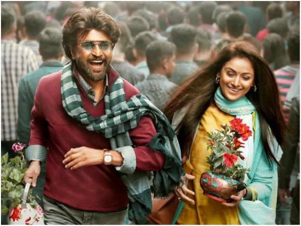 Rajinikanth Describes Petta As An 'Entertaining Throwback' To His Nineties' Films