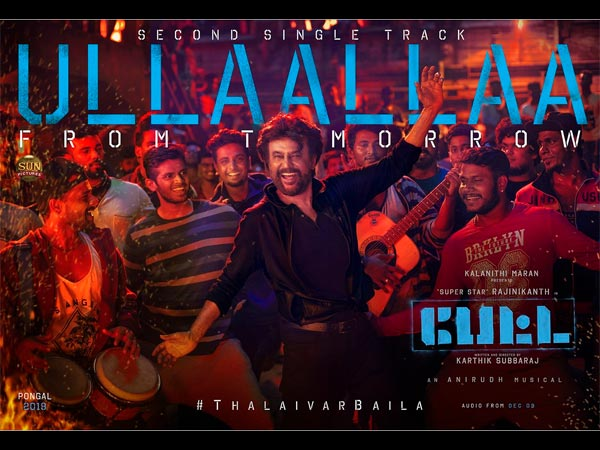 Petta Second Single Ullaallaa Song Releasing Tomorrow At 6 Pm Sun Pictures