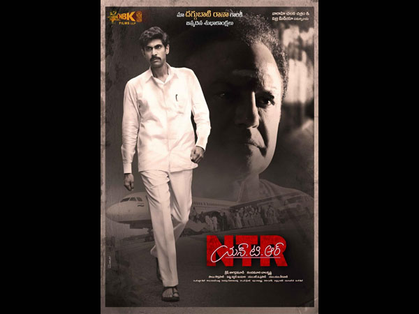 Happy Birthday Rana Daggubati: The Actor Transforms Into Chandrababu Naidu For The NTR Biopic