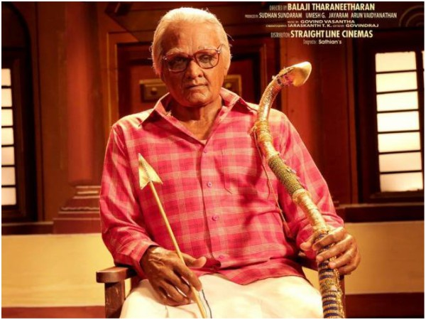 Seethakaathi FIRST REVIEW Is Out & It Seems Like Something Really Special Is In The Offing!