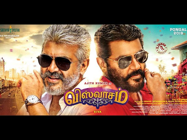 Viswasam Second Single Song: Vetti Kattu To Release Next Week; Sung By 'Super Singer' Senthil Ganesh