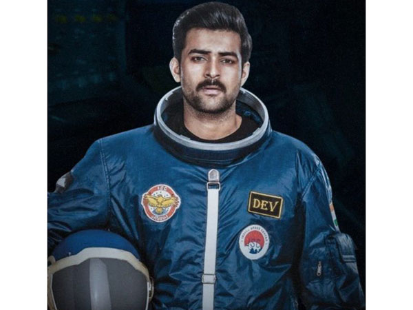 The Terrific Antariksham 9000 KMPH Trailer Sets Youtube On Fire
