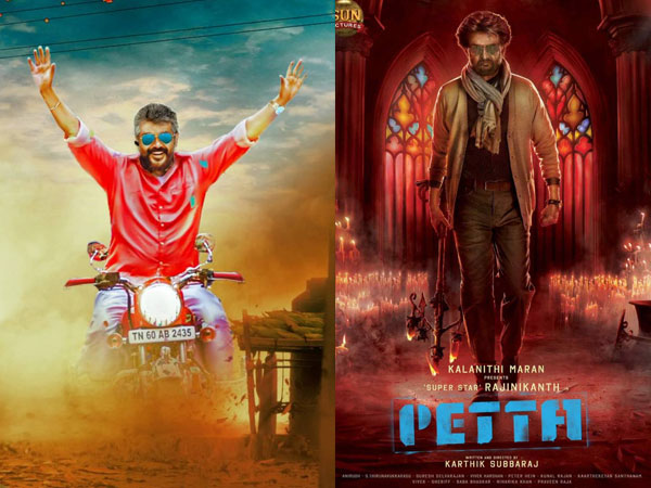 Petta Team Pressuring  Viswasam Makers To Opt Out Of  The Pongal 2019 Race?