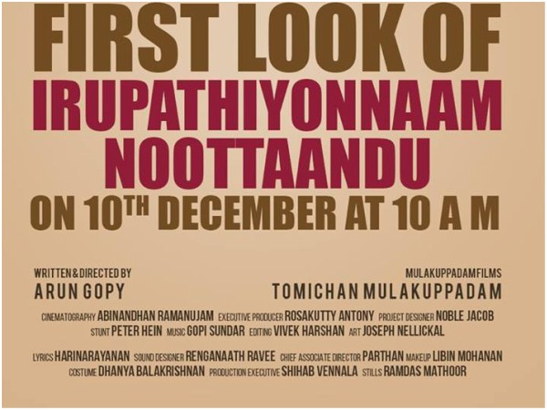 Pranav Mohanlal Starrer Irupathiyonnaam Noottaandu's First Look Poster Is Out!