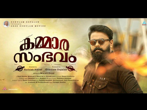 Christmas 2018 Special Malayalam Movies On TV Channels