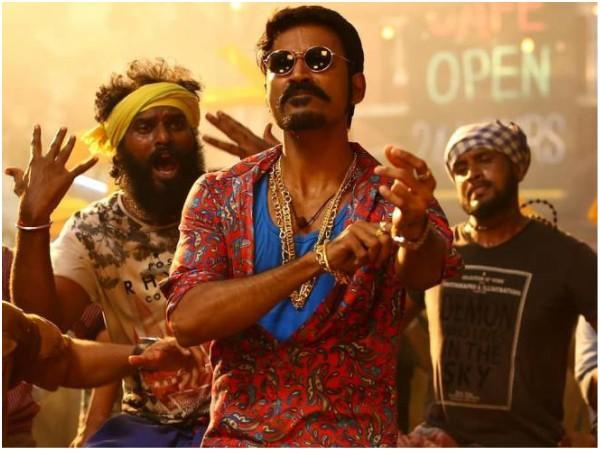 Maari 2 tamil songs download