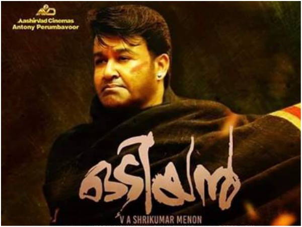 Odiyan Box Office Collections (Day 3): Completes The First Weekend In Style!