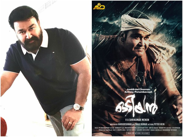 When Mohanlal Opened Up About His Thoughts Regarding Odiyan!