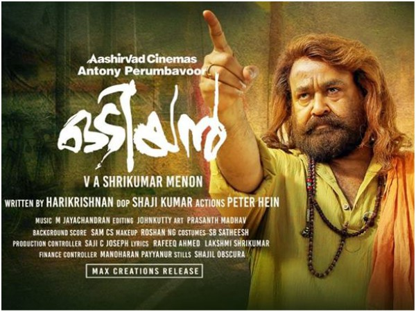 Odiyan Touches The 100-Crore Mark Even Before Its Big Release In The Theatres!