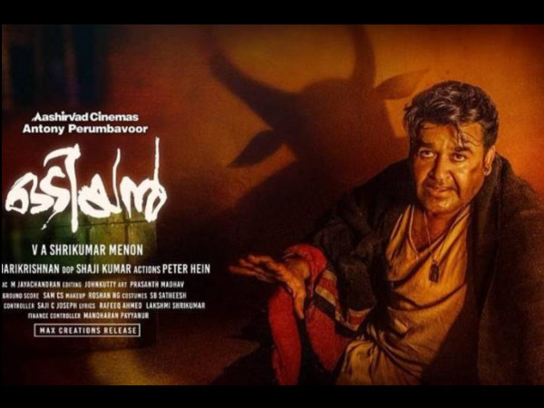 Odiyan Twiter Review: Here's What The Audiences Feel About The Mohanlal Starrer!