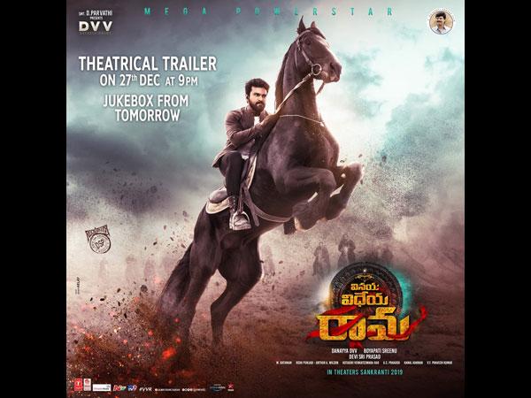 Vinaya Vidheya Rama Ram Charan Telugu Movie Trailer