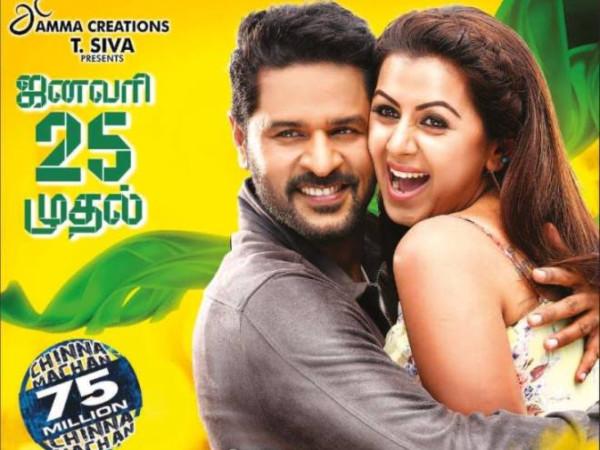 tamilrockers 2017 movies download tamilrockers tamil ... isaiminida.com › tamilrockers-2017-mov