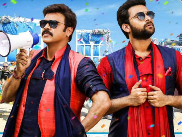 F2 is Rock-solid At The Box Office And It Has Now Bagged A Non-Baahubali Record As Well!