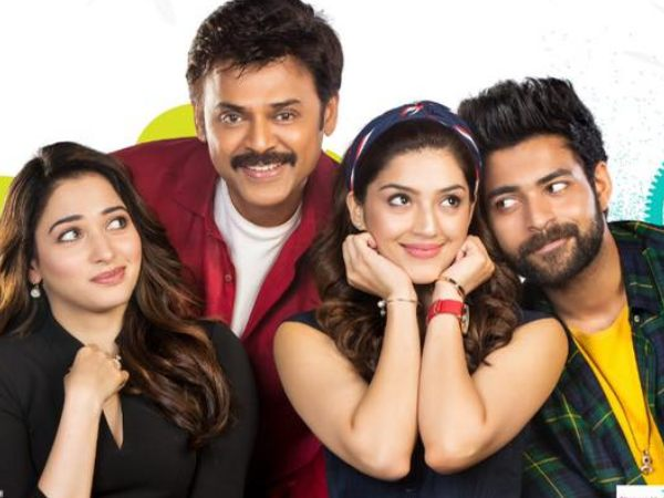 F2 Full Movie Download | F2 Full Movie Leaked Online To Download By