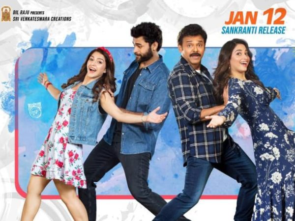 bahubali 2 full hd telugu movie download