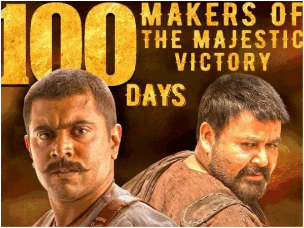 Kayamkulam Kochunni Completes 100 Days In The Theatres; Team Celebrates The Special Occasion!