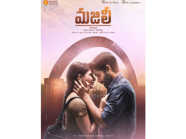 Maharshi, Majili & Other Telugu Movies Slated To Release In