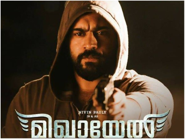 Mikhael Box Office Collections (3 Days): How Well Did The Movie Perform On Its Opening Weekend?