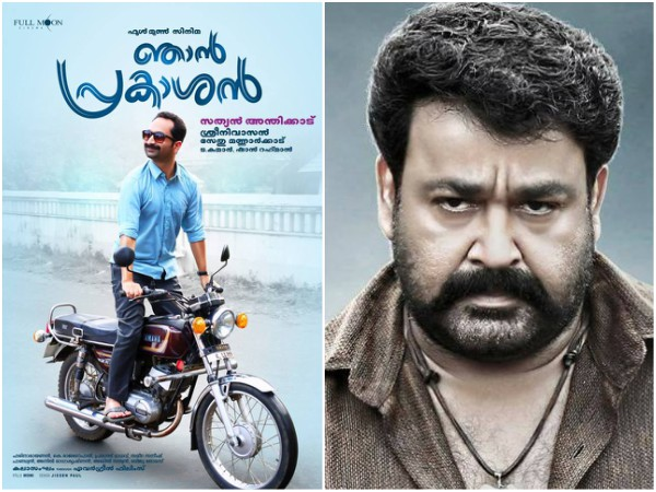 Njan Prakashan Box Office Collections: Overtakes Pulimurugan To Achieve This Big Record?