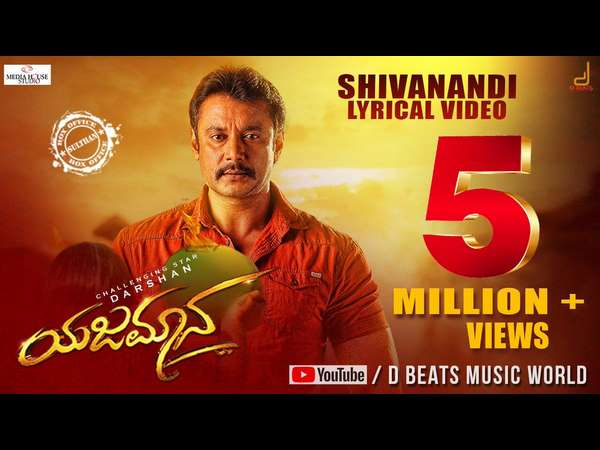 Yajamana's Second Song Ondu Munjane Creates A New Record! Darshan Thanks His Fans