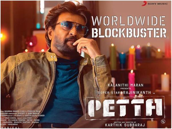 Petta Box Office Collections (Worldwide): Enters The Prestigious 200-Crore Club!