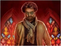 Some Good News For Team Petta