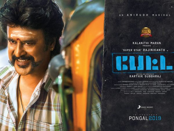 Petta Movie Review: LIVE Updates Of The Much-awaited Movie