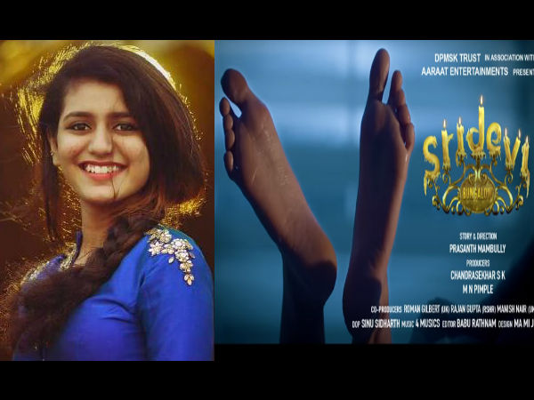 Boney Kapoor slaps legal notice on Priya Prakash Varrier film Sridevi Bungalow