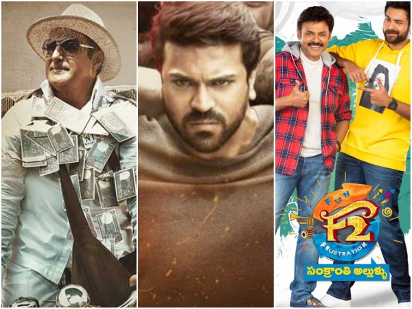NTR Kathanayakude, F2 & Vinaya Vidheya Rama Box Office: F2 To Emerge As The Sankranti 2019 Winner!