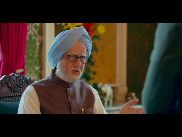 tamilrockers accidental prime minister link