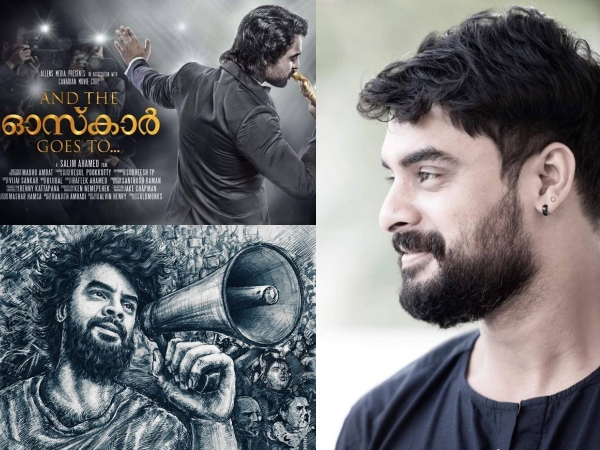 Tovino Thomas Birthday Special: Upcoming Movies Of The Actor To Watch Out For!
