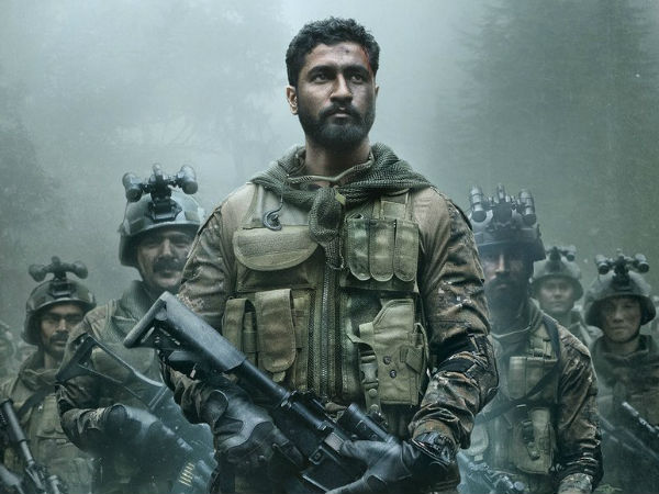 Uri: The Surgical Strike Budget