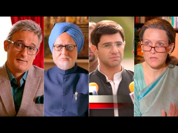The Release Of The Accidental Prime Minister Is Very Important!