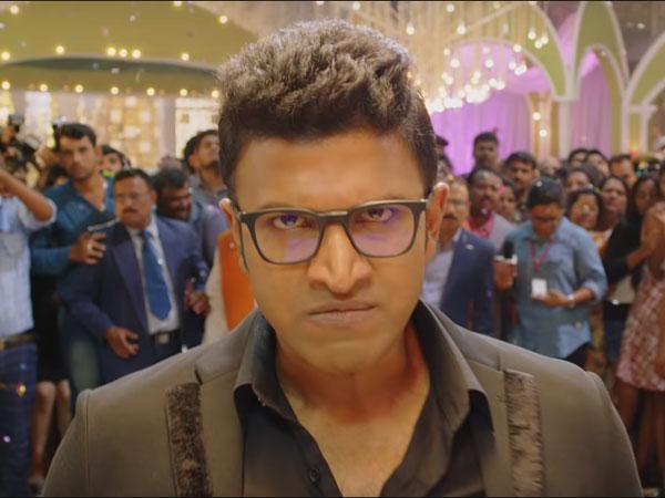 Nata Sarvabhouma Trailer Out Gets 1 Lakh Views In 15 Mins
