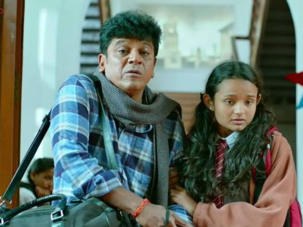 Kavacha's Release Date Announced! Shivarajkumar's Next To Hit Theaters On This Day