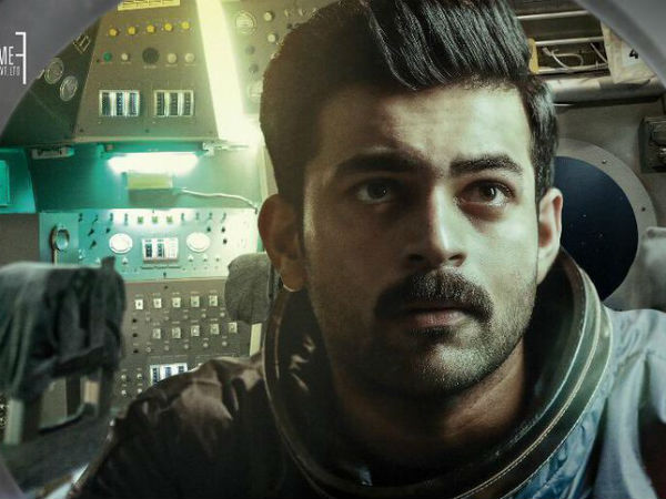 Antariksham 9000 KMPH Full HD Movie Leaked By Tamilrockers For Free Download With English Subtitles
