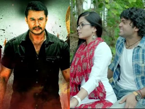 Yajamana's Shivanandi Sets A New Record! Darshan's New Song Beats Kirik Party's Viral Track