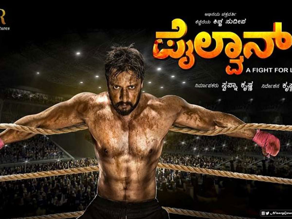 Pailwaan First Teaser Out; Kichha Sudeep's Wrestler Look Gets The Fans Elevated! WATCH
