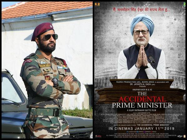 Image result for uri the accidental prime minister