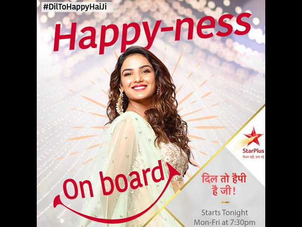 Dil To Happy Hai Ji Review: Jasmin Bhasin Is Bindaas, Energetic & Entertaining!