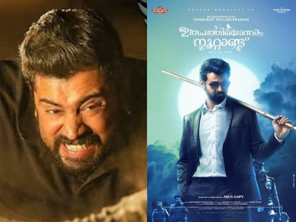 Tamil Movies 2019: Major Films To Watch Out For In The