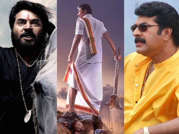 Madhura Raja And More: Mammootty's Most Popular 'Raja' Roles