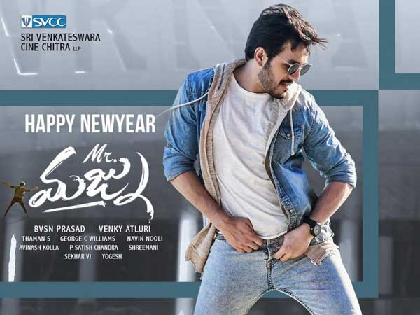 Mr Majnu Pre-release Business: Akhil's Film Makes A Solid Impact Even Before Hitting The Screens