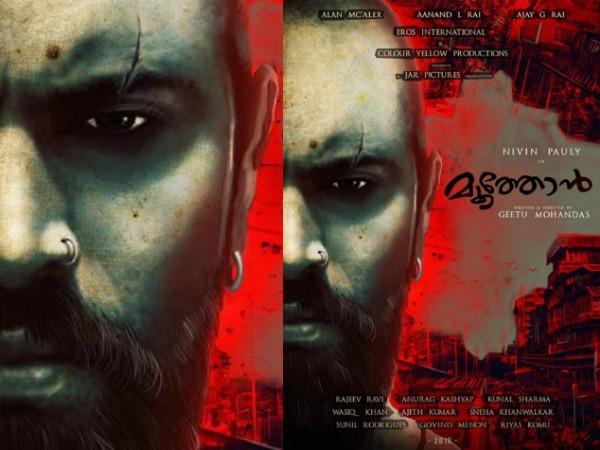 Moothon: Nivin Pauly, Prithviraj, Surya, Karan Johar & Anurag Kahsyap Launch The Fabulous Teaser!