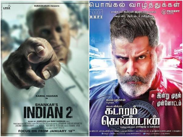 Indian 2 Poster, Kadaram Kondan teaser, Kanchana 3 Motion Poster & Other Pongal 2019 Special Gifts!