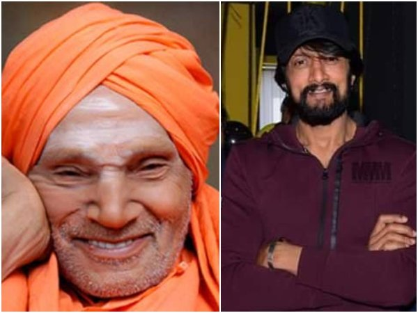 Pailwaan's Sudeep Calls Siddaganga Swamiji A True Bharata Ratna; Extends His Support!