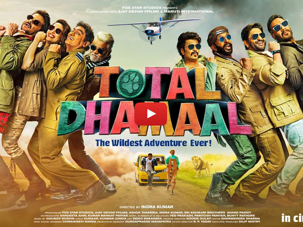 Total Dhamaal Trailer: Ajay Devgn, Arshad Warsi & Javed Jaffrey Bring The Fun Back All Over Again!